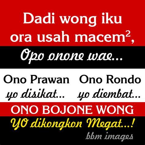 Bahasa Jawa dp bbm lucu gokil bahasa jawa 2017 paling populer kochie
