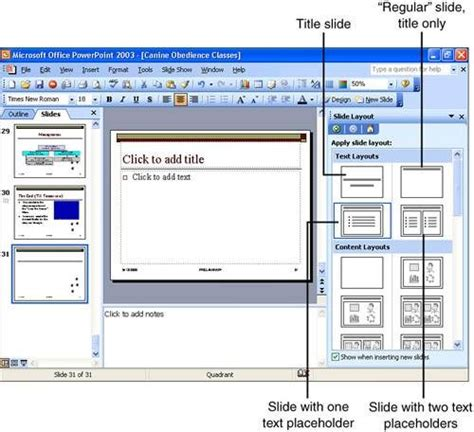 how to design layout in powerpoint 2007 image gallery slide layout