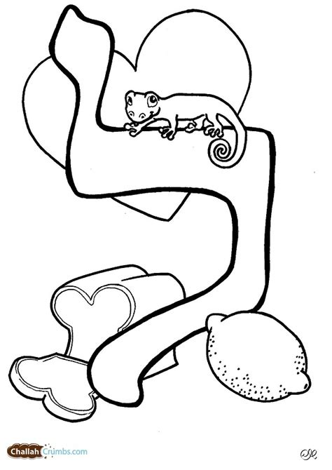 aleph bet coloring pages az coloring pages