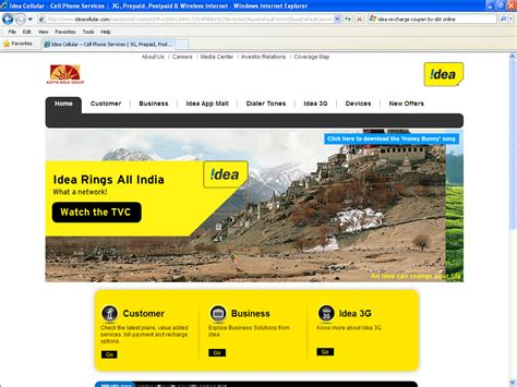 idea online recharge prepaid recharge tariff section cmkondotty how i can recharge my idea mobile through online