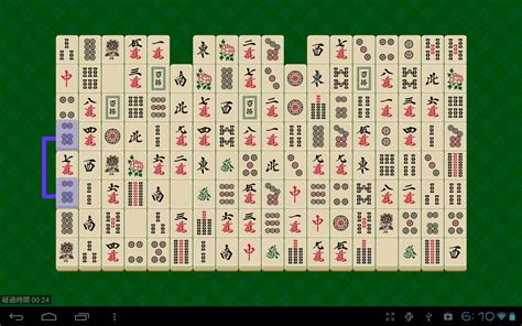 Mah Jong by Real Sichuan Mahjong Android Apps On Play