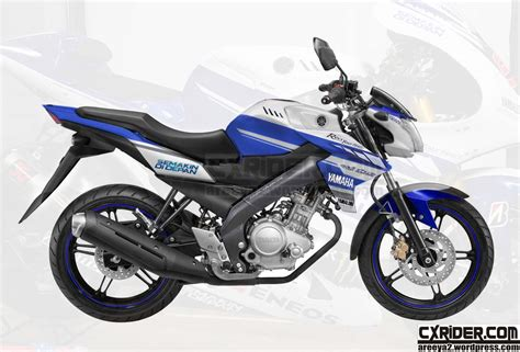Vixion New 2014 by All New Yamaha Vixion 2014 Html Autos Post