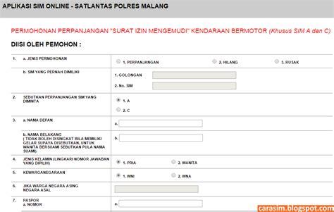 membuat sim a surabaya cara perpanjang sim online cara membuat sim