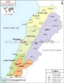 World Map Lebanon by Lebanon World Map Map Related Keywords Amp Suggestions