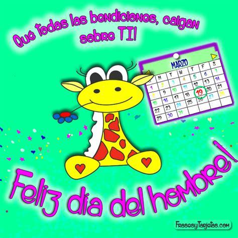 imagenes de feliz dia del hombre para facebook tarjeta postal feliz d 237 a del hombre jirafa
