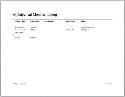 Microsoft Access Swim Club Membership Tracking Database Template Free Microsoft Access Club Membership Database Template