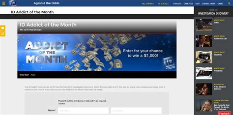 Investigation Discovery Addict Of The Month Sweepstakes - your last chance to enter the id addict of the month sweepstakes