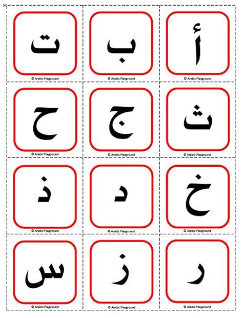 printable greek alphabet flash cards arabic alphabet learning disabilities kids education din