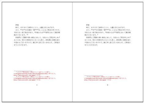 footnote format in latex footnote latex