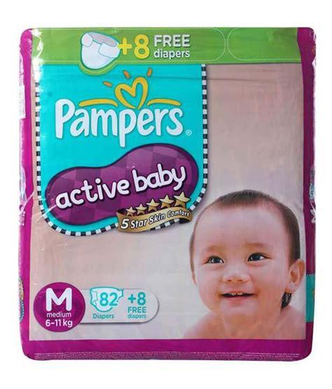 Mamy Poko Open Standard S 44s per active baby diapers m size medium 82pcs 8pcs