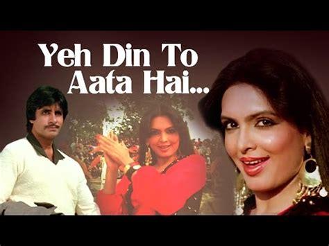 parveen babi juhu house mahaan hd amitabh bachchan waheeda rehman parveen babi