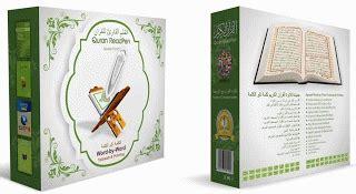 Al Quran Digital Pen Anak For al quran digital pen murah al quran digital pen murah jual pen quran