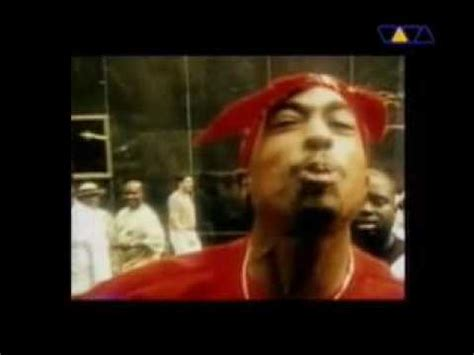 eminem mama tupac ft eminem dear mama pt 2 youtube