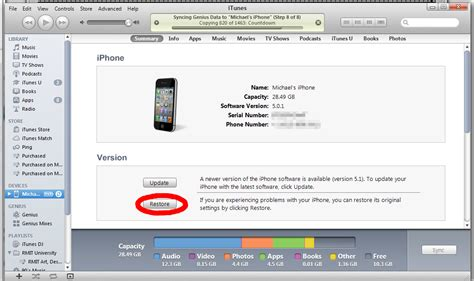 reset software iphone itunes downloading error on iphone 4 software townloadzoneu2