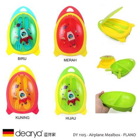 dearya plano dy1105 airplane mealbox kotak bekal makan anak