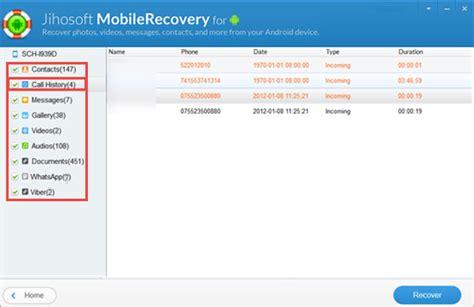 Hp Samsung S3 Kc cara memulihkan recovery data memori pada hp samsung info news