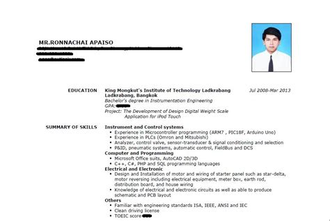 design engineer pantip รบกวนพ ๆ ช วยด resume ให หน อยคร บ อ นไหนควรต ดควรแก ไข