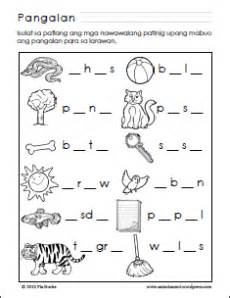 6 the worksheet below asks the student to write the
