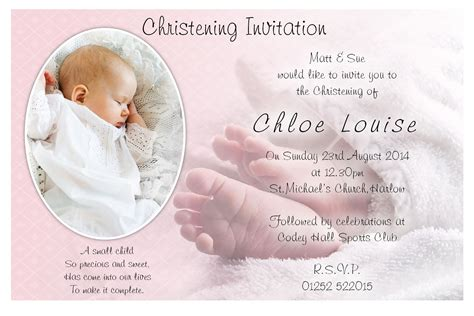 baptism invitation template baptism invitation template