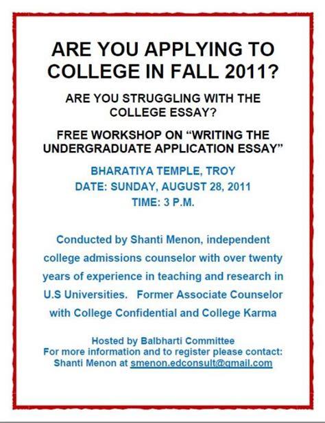College Application Essay Writing Workshop Free Workshop On Writing The Undergraduate Application Essay Mibihar