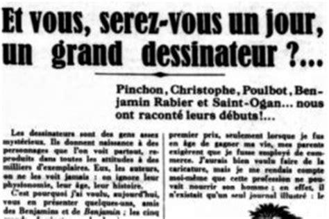 Comment Naissent Les Mouches by La Mouche Vue Par Busch Rabier Et Trondheim T 246 Pfferiana