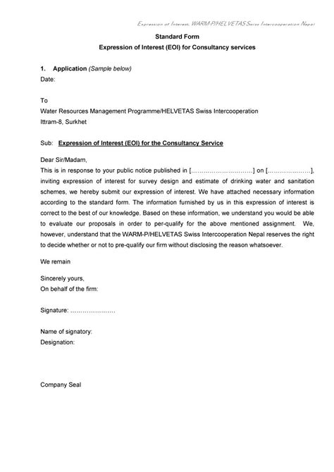 how to write an application letter for internal vacancy