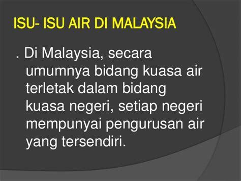 Mini 4 Di Malaysia mini projek isu air di malaysia
