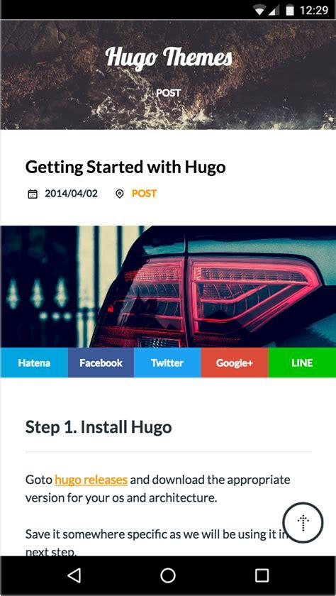 hugo website themes hugo theme solit hugo themes