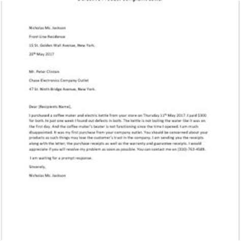 Complaint Letter Sle Defective Product Complaint Letter About Defective Product Writeletter2
