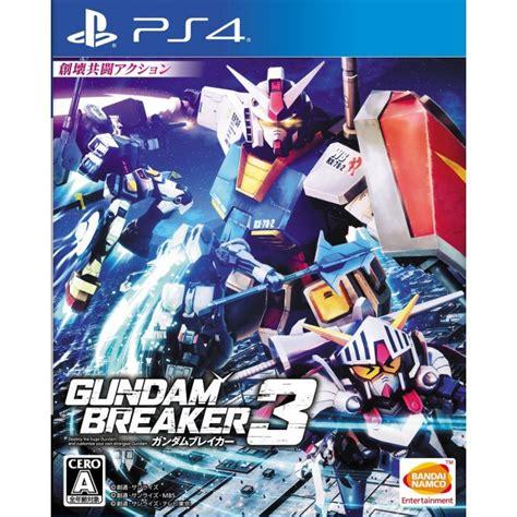 Ps4 Gundam Breaker 3 Edition Reg 3 gundam breaker 3
