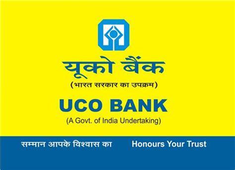 uco bank branches uco bank in kurukshetra kurukshetra uco bank branches