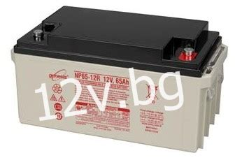 Batrey Yuasa Np 65 12 battery genesis np 65 12