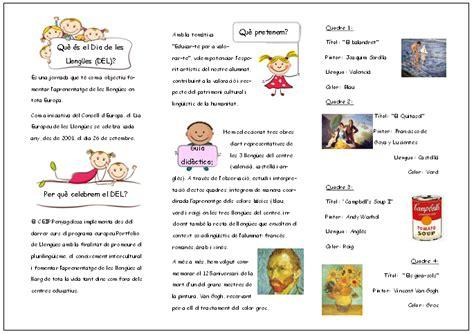 triptico de educacion inicial tr 205 ptico spa triptico por dia de educacion inicial triptico por dia de educacion inicial bienvenido a