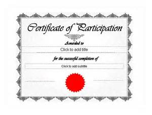 small business participation plan template certificate of participation template