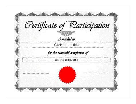 certificate of participation template word certificate of participation template