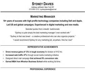 Strong Resume Summary How To Write A Resume Summary That Grabs Attention Blue