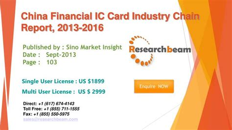 china financial integrated circuit card specifications ppt china financial ic card market size 2013 2016 powerpoint presentation id 4820338