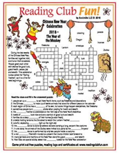 new year traditions printable printable winter crossword puzzle word search and