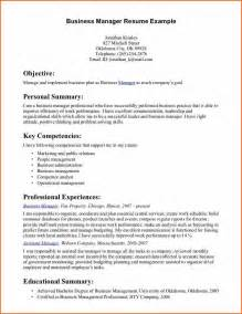 business administration resume template 13 business administration resumes budget template letter