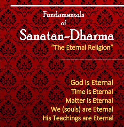 fundamentals  sanatan dharma kamlesh patel world
