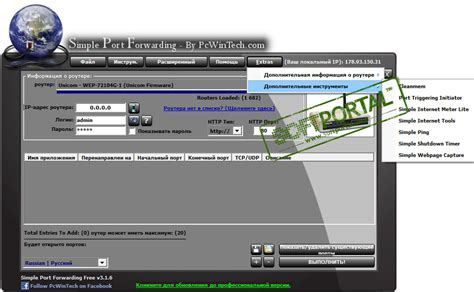 simple port forwarding pro simple port forwarding 3 8 5 pro preceptmontana