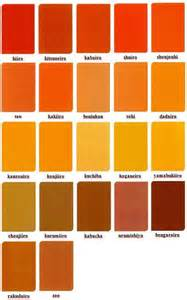 shades of orange names japanese colour names seasonal combinations