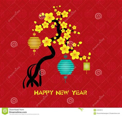 new year 2016 celebration tree design for new year 2016 celebration stock