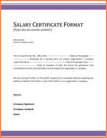 Certification Of Employment Letter With Salary 5 Salary Confirmation Letter Template Salary Slip