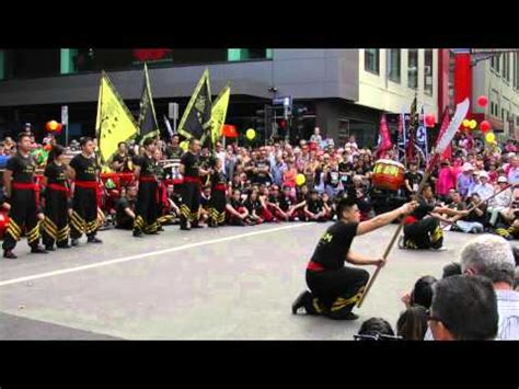 new year melbourne festival 2015 cysm kung fu melbourne chinatown new year