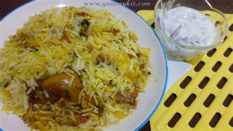 Malabar Kitchen Recipes by Malabar Chicken Dum Biriyani Yummykit