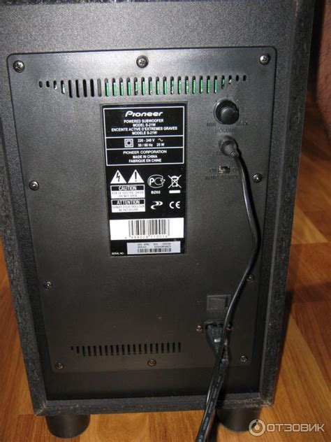 Speaker Aktif Pioneer pioneer s21w aktif subwoofer 187 sayfa 1 0