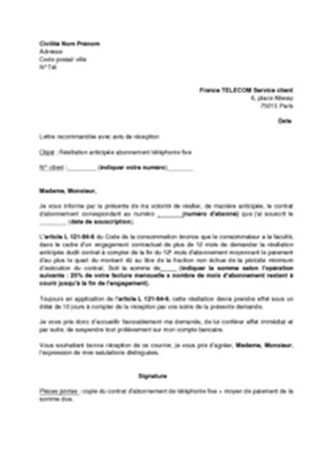 Resiliation Lettre Bouygues Telecom Modele Lettre Resiliation Telecom