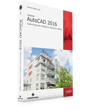 catalogo apogeo libri 2016 apogeonline am4 educational catalogo libri