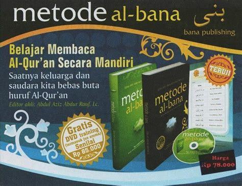 Cara Mudah Dan Asyik Belajar Al Qur An Dengan Jari Qur An belajar dan mengajar al quran dengan mudah belajar membaca al qur an secara mandiri